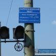 spb-sampsonievskij-most-04