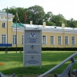 spb-tavricheskij-dvorec-05