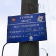 spb-tuchkov-most-05