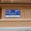 spb-millionnaya-36-05