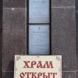 spb-hram-chasovnya-sv-troicy-04