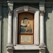 spb-hram-konevskoj-ikony-bozhiej-materi-02