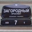 spb-hram-konevskoj-ikony-bozhiej-materi-05