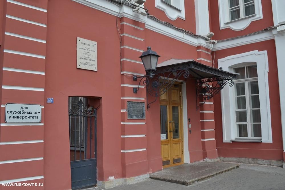 Spb universitetskaya naberezhnaya 7 08