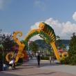 sochi-park-20