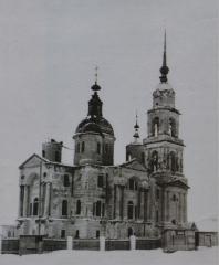 Троицкий собор. Фото 1960-х гг.