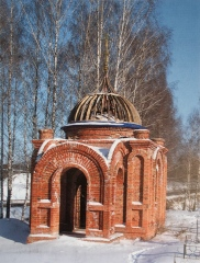 Строящаяся часовня на новом городском кладбище. Фото 2006 г.