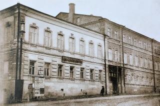 Здание гимназии А.Ф. Павловского. Фото 1913 г.