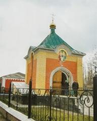 Ново-Троицкая часовня. Фото 2006 г.