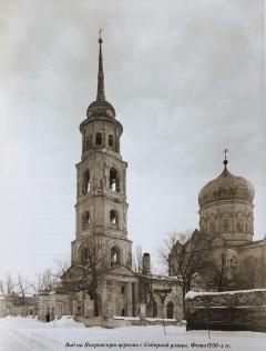 Вид на Покровскую церковь с Соборной улицы. Фото 1930-х гг.