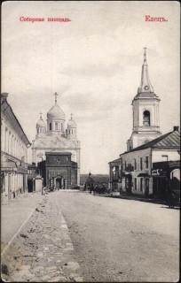Елецъ. Соборная площадь