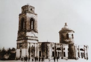 Троицкая церковь. Фото 1960-х гг.