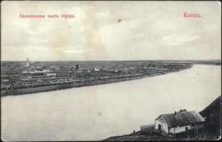Елецъ. Засосенская часть города
