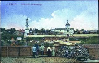 г. ЕЛЕЦЪ. Женскiй монастырь