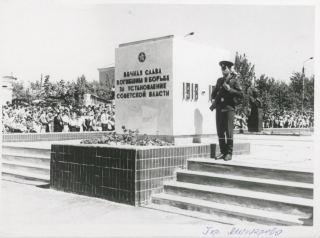 Стела погибшим в борьбе за установление Советской власти