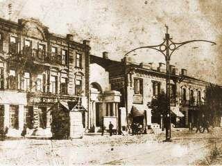 Кинотеатр «Ампир». Фото нач. ХХ в.