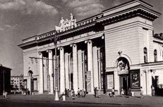 Кинотеатр «Спартак». Фото 1965 г.