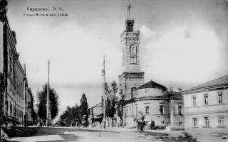 Воронежъ. Старо-Московская улица