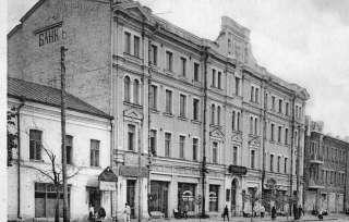 Волжско-Камский банк. Фото нач. ХХ в.