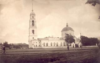 Вознесенский храм. Фото начала XX в.