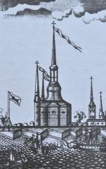 Деревянный Петропавловский собор в земляной крепости. Гравюра нач. XVIII в.
