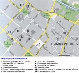 Маршрут по Симферополю