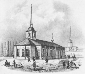 Первая Исаакиевская церковь. Гравюра XVIII в.