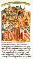 Строительство Новодевичьего монастыря. Миниатюра Лицевого летописного свода. Вторая половина XVI в.