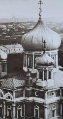 Богоявленский собор Тульского кремля. Фотография начала XX века