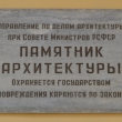 tambov-gostinyj-dvor-09