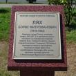 tuapse-alleya-geroev-sovetskogo-souza-05