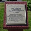tuapse-alleya-geroev-sovetskogo-souza-08