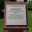 tuapse-alleya-geroev-sovetskogo-souza-09