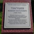 tuapse-alleya-geroev-sovetskogo-souza-17