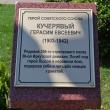 tuapse-alleya-geroev-sovetskogo-souza-19