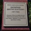 tuapse-alleya-geroev-sovetskogo-souza-23