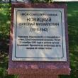 tuapse-alleya-geroev-sovetskogo-souza-24