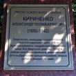 tuapse-alleya-geroev-sovetskogo-souza-29