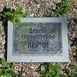 tuapse-skver-gorodov-geroev-07