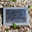 tuapse-skver-gorodov-geroev-19