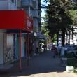 tuapse-ulica-zhukova-10