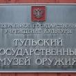 tula-kreml-bogoyavlenskij-sobor-12