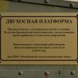 tula_bronepoezd_13_07