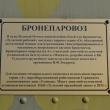 tula_bronepoezd_13_13
