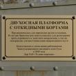 tula_bronepoezd_13_24