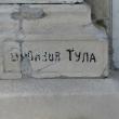 tula-bust-marksa-09