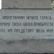 tula-bust-marksa-11