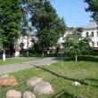 tula-kremlevskij-sad-18