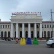 tula-moskovskij-vokzal-04.jpg
