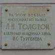 tula-moskovskij-vokzal-13.jpg